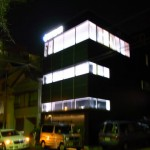 三親住設様 本社ライトアップ 5